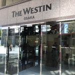ウェスティン大阪にSPG AMEXの無料宿泊特典で