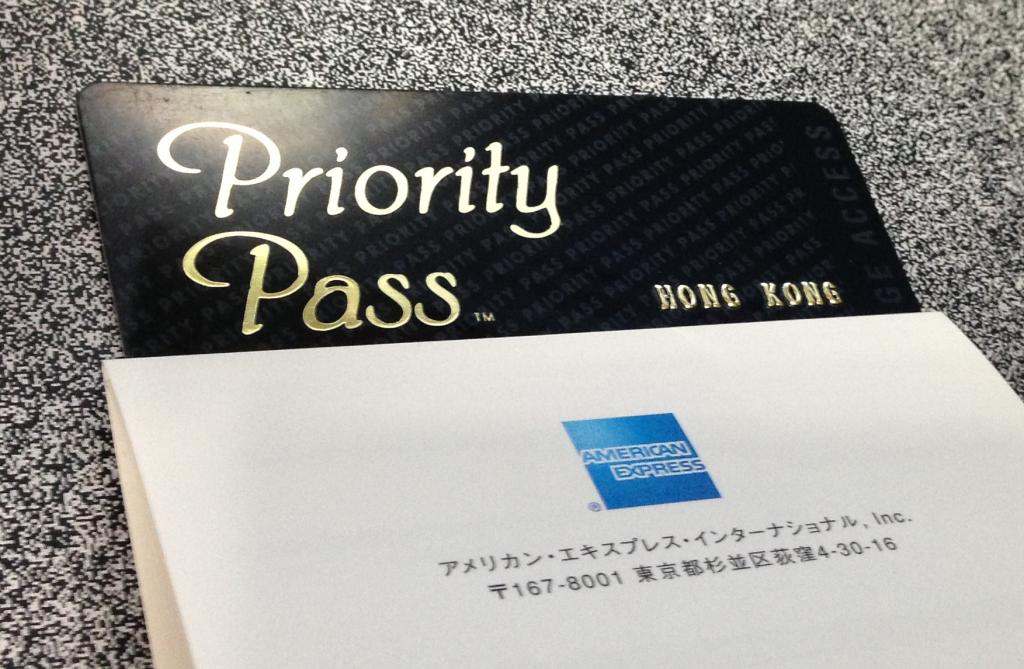 mk5vistapriority pass20150525